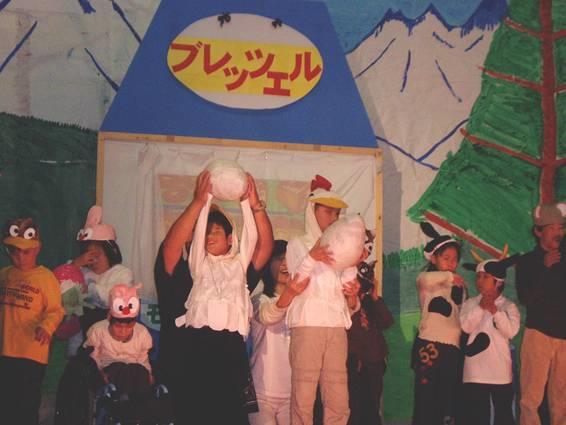 霜月祭(劇)